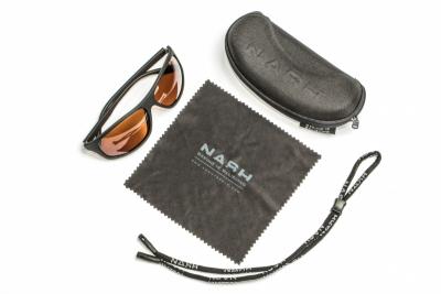 Okuliare - Nash Amber Wraps