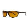 Okuliare - Nash Camo Wraps with Yellow Lenses